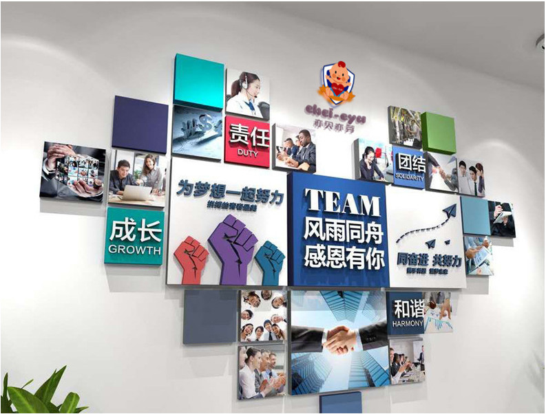 Ezhou Ebei-Eya Baby Products Co., Ltd
